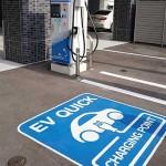 EV充電設備