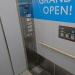エレベーター操作スイッチ
