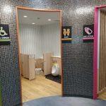 用途別の使いやすいトイレ
