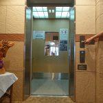 車椅子対応エレベーター(11名用)