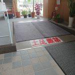 入口スロープ(屋内)