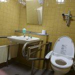 車椅子対応トイレ③