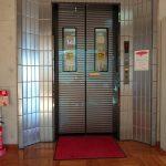 エレベーター①