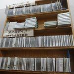 「いわき総合図書館」②