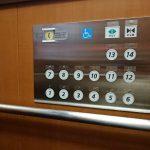 エレベーター操作盤