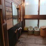 障害者用貸切個室浴場④