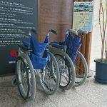 貸し出し用車椅子(2台)