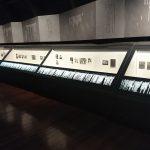 草野心平の生涯を詳しく紹介している展示
