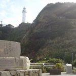 塩屋埼灯台と「みだれ髪」歌碑