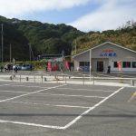 駐車場とお食事処「山六観光」