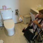 2階フードコート内車椅子対応トイレ