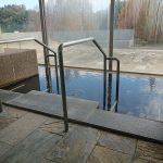 様々な種類の温泉②